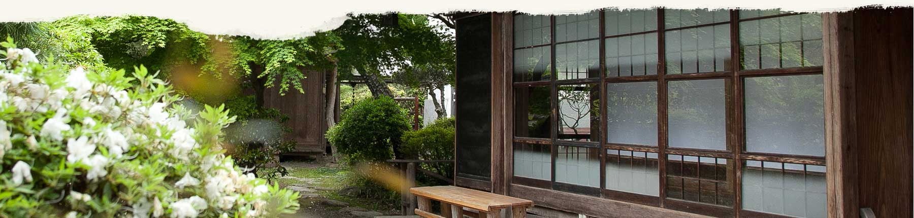 東京日の出 武家屋敷について