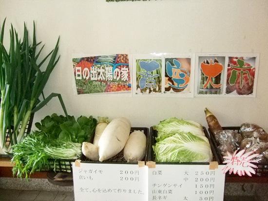 福祉施設と共同で野菜作り