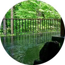 秋川渓谷 瀬音の湯