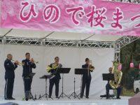 米国空軍音楽隊